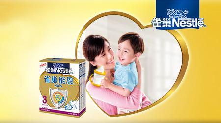 雀巢投资针对有敏感症婴儿的奶粉研发